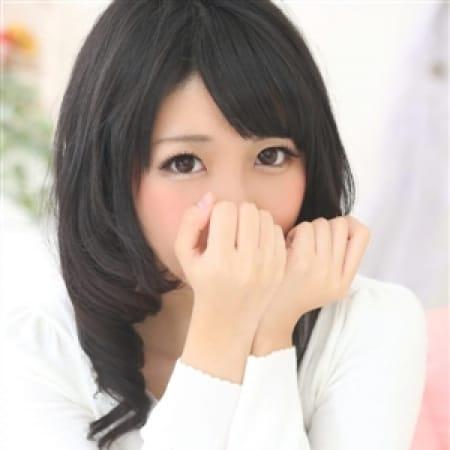 あやのん【◆可愛さ愛嬌共にエンジェル♪】   プロフィール大阪(新大阪)
