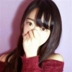 あんず|プロフィール大阪 - 新大阪風俗