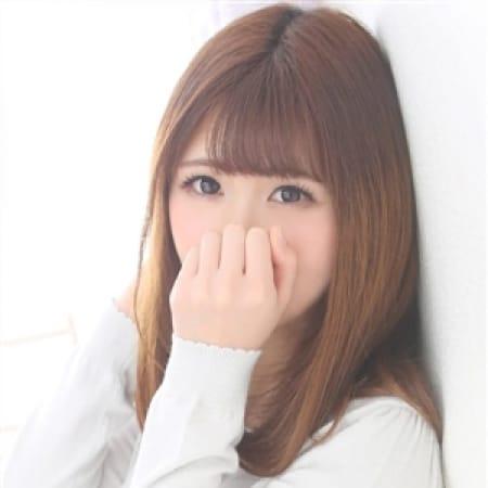 まりん【ロリカワ現役女子大生】