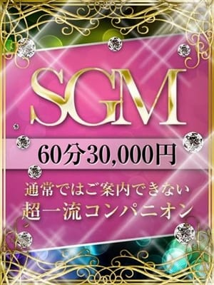 SGM|プロフィール大阪 - 新大阪風俗