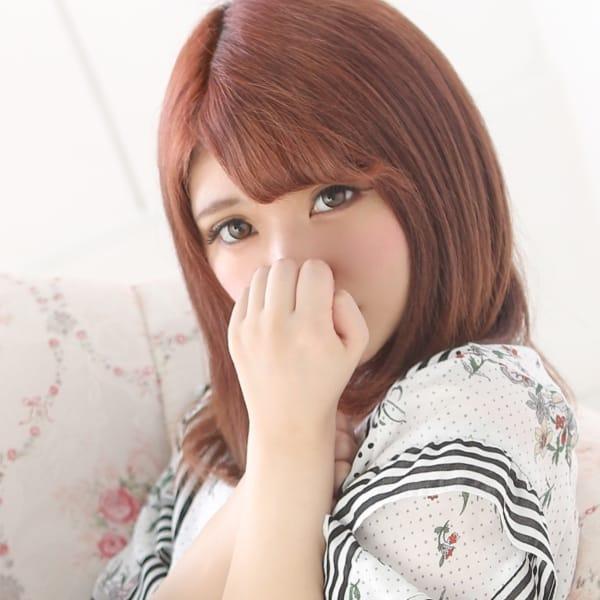 ねね【とびっきりHigh☆】
