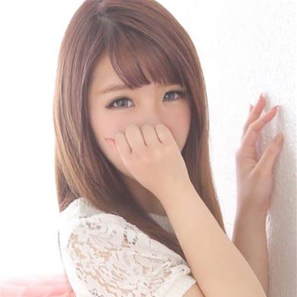 まほ【ミニロリ美少女☆】