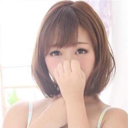「10代ピチピチ敏感ボディー☆」02/18(日) 15:57 | プロフィール大阪のお得なニュース