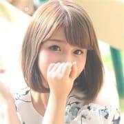 「ぷっくり唇でキスが、大好き!♪」03/18(日) 09:32 | プロフィール大阪のお得なニュース