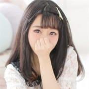 「◆ミニカワで濡れ過ぎのパイパン美少女♪」07/12(日) 15:20   プロフィール大阪のお得なニュース