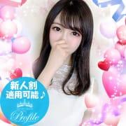 「◆現役大学生の未経験素人娘♪」05/05(水) 10:55   プロフィール大阪のお得なニュース
