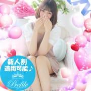 「◆ロリ妹系のパイパン娘◆」06/25(金) 00:12   プロフィール大阪のお得なニュース