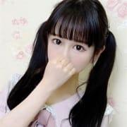 「◆王道清楚系ロリ現役大学生◆」07/24(土) 12:02 | プロフィール大阪のお得なニュース