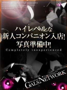 マリア | ギャルズネットワーク大阪店 - 新大阪風俗