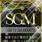 SGM|ギャルズネットワーク大阪店 - 新大阪風俗