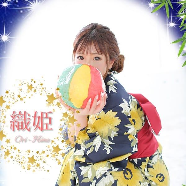 織姫・梨奈/りな【完全未経験のお嬢様☆】