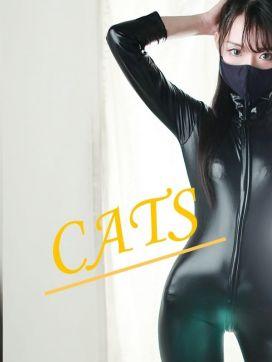 Cats/キャッツ|ギャルズネットワーク大阪店で評判の女の子