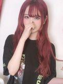 ラム|ギャルズネットワーク大阪店でおすすめの女の子