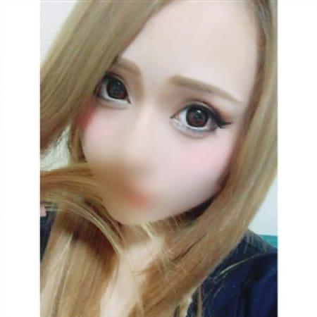 ルシア ギャルズネットワーク大阪店 - 新大阪風俗
