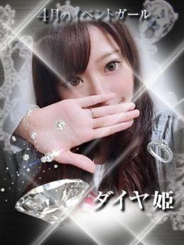 柚子/ゆず | ギャルズネットワーク大阪店 - 新大阪風俗
