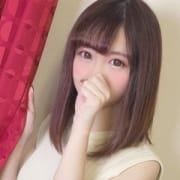 「※ふわふわした性格の彼女は押しに弱く、完全どM♪」06/14(月) 17:26   ギャルズネットワーク大阪店のお得なニュース