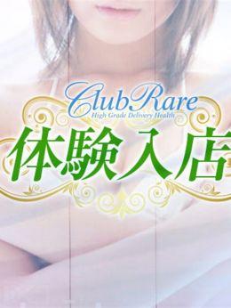 ヒスイ | クラブレア南大阪 - 岸和田・関空風俗