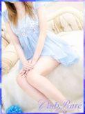 ココ|クラブレア南大阪でおすすめの女の子