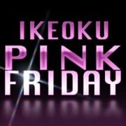 「★毎週金曜は人気イベント【PINK Friday】開催!」 | いけない奥さんのお得なニュース