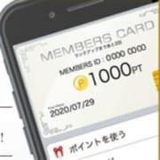 「【使える♪貯まる♪】1,000ポイントプレゼント中!」05/03(月) 17:23 | いけない奥さんのお得なニュース