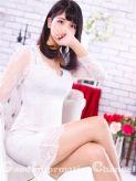 長谷川まりん|クラブゴージャスでおすすめの女の子