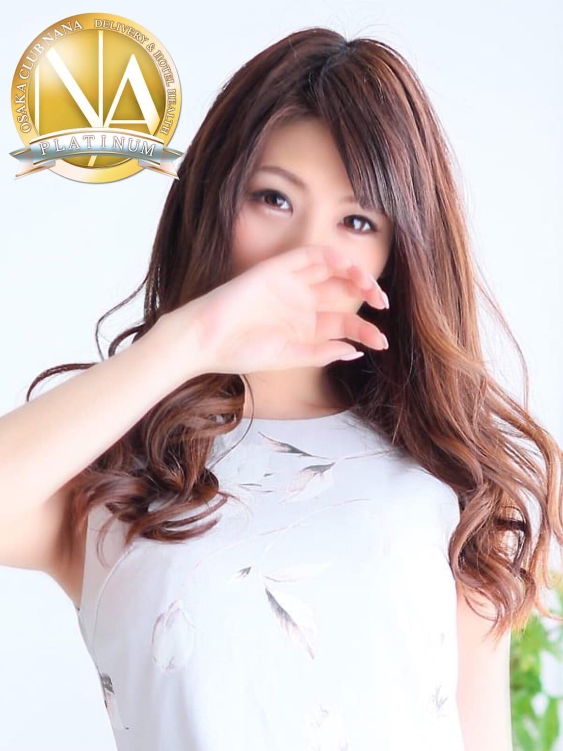 ルイ(大阪デリヘル Club NANA)のプロフ写真1枚目