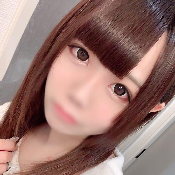 める【※ロリカワ美少女※】