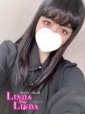 みほ|Linda&Lindaでおすすめの女の子