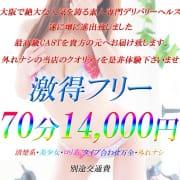 「オールタイム適応 【激得フリーイベント】」06/16(水) 18:42   Linda&Lindaのお得なニュース