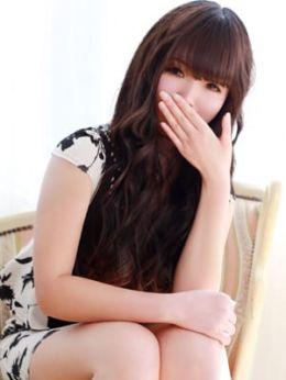 モカ | 美少女図鑑 - 谷九風俗