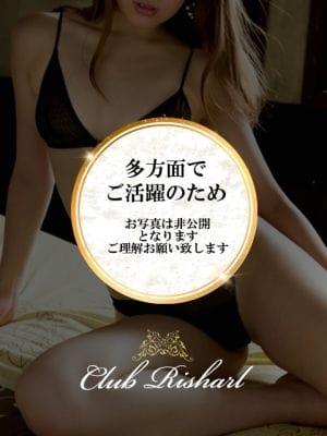 ななせ(最高級デリヘル クラブリシャール)のプロフ写真1枚目