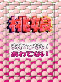 ゆい | ライラック - 所沢・入間風俗