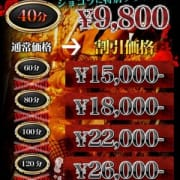 「吉祥寺で遊ぶなら最安値!!」10/17(水) 12:09 | 淫乱痴女倶楽部~Chocolat~のお得なニュース