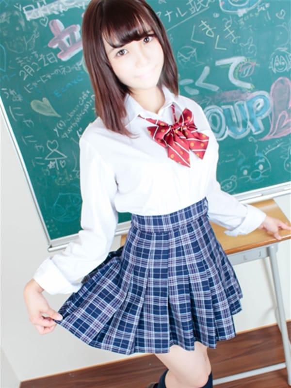 あやな(激カワ激エロ専門店 すぐ舐めたくて学園)のプロフ写真2枚目