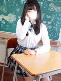 とあ|激カワ激エロ専門店 すぐ舐めたくて学園~舐めたくてグループ立川校~でおすすめの女の子