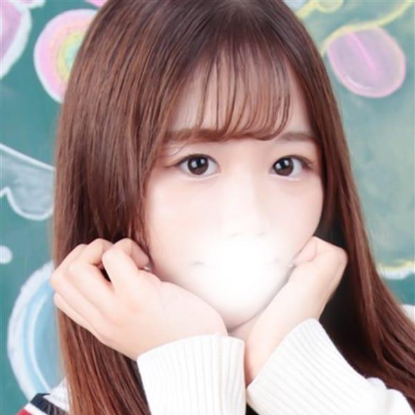 みゆ【アイドル系癒し系色白美少女♪】