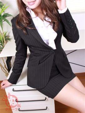 ハズキ|びしょぬれ新人秘書で評判の女の子