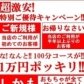びしょぬれ新人秘書の速報写真
