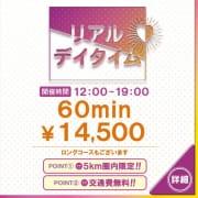 「継続!リアルデイタイム!!」12/07(土) 17:13 | リアルフルーちゅのお得なニュース