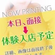 「本日体験入店決定(*´▽`*)」06/28(日) 18:31   ラブセレクションのお得なニュース
