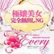 莉々花【りりか】|Every-エヴリィ- - 錦糸町風俗