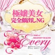 りおん|Every-エヴリィ- - 錦糸町風俗