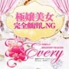 エレナ Every-エヴリィ- - 錦糸町風俗