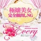 アカネ Every-エヴリィ- - 錦糸町風俗
