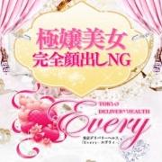 アイ|Every-エヴリィ- - 錦糸町風俗