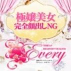 アイ Every-エヴリィ- - 錦糸町風俗