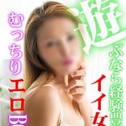 ジュリナ|リアルP(ピー) - 錦糸町風俗