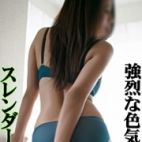 エミ|リアルP(ピー) - 錦糸町風俗