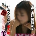 リリカ|リアルP(ピー) - 錦糸町風俗