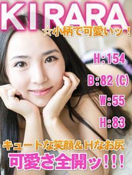 キララ | リアルP(ピー) - 錦糸町風俗
